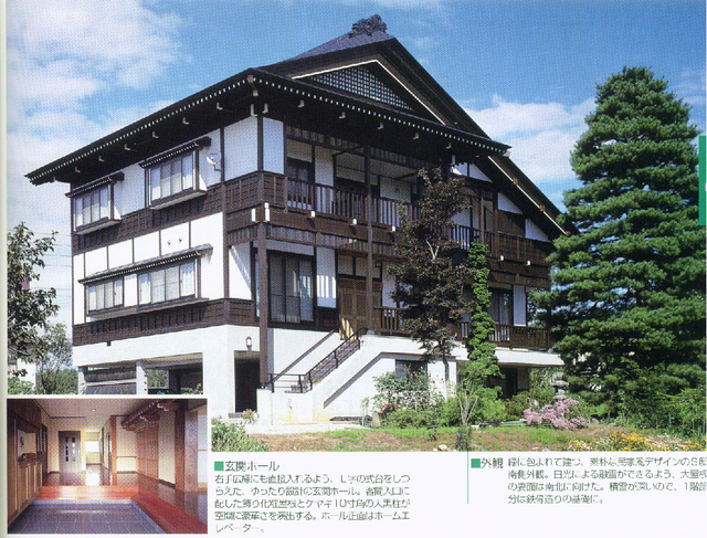 飯山市 S邸