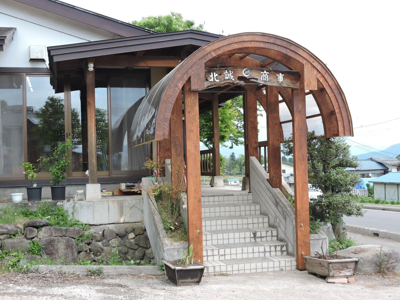 ジーネクサスフレーム - 木造建築でアーチ状の屋根が可能に!